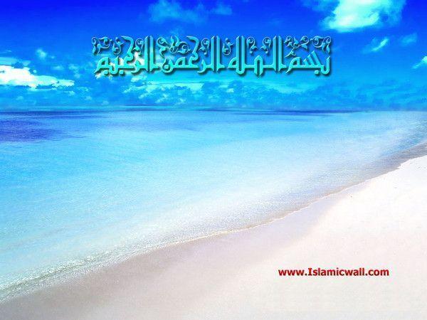 Magnifique Hadith Qudsi