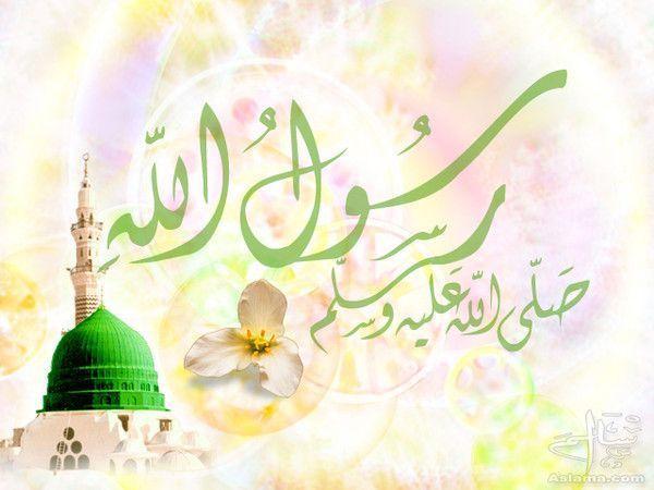 La miséricorde d'Allah- hadiths prophétiques
