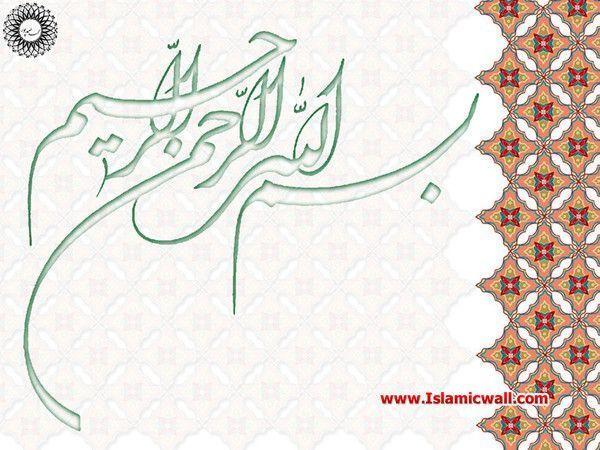 Nouveau blog pour apprendre la Langue Arabe