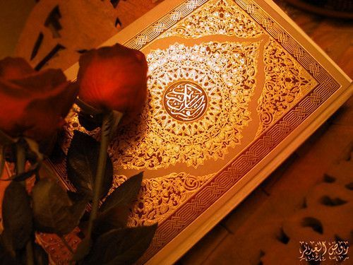 Sourate Al Baqara complète